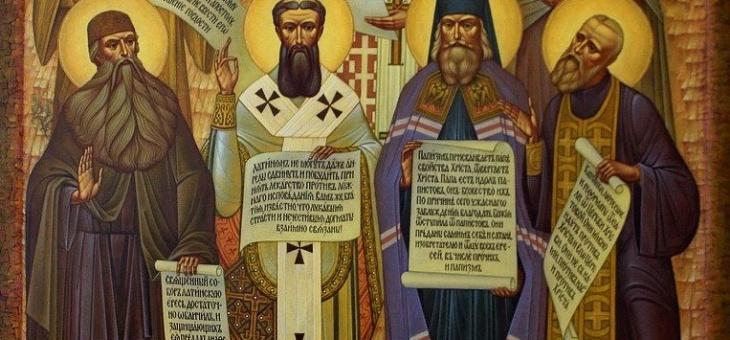 Eparchiální pouť ke sv. Gorazdovi