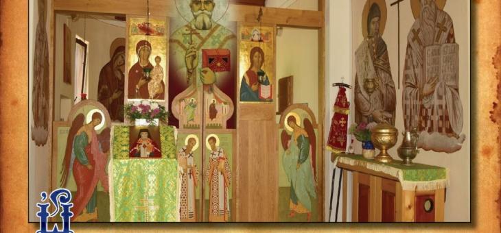 Pouť ke svátku sv. světitele novomučeníka biskupa Gorazda v Hrubé Vrbce